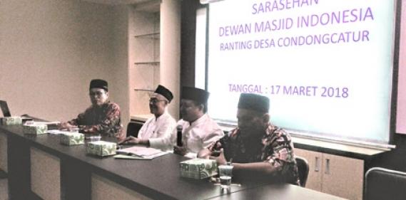 <a href='http://www.pastvnews.com/syiar-islam/takmir-masjid-se-condongcatur-adakan-sosialisasi-dewan-masjid-indonesia.html'> TAKMIR  MASJID  SE CONDONGCATUR ADAKAN  SOSIALISASI  DEWAN MASJID INDONESIA  </a>
