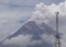 Gunung Merapi Status Waspada, Radius…