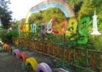 Taman pelangi Blawong Bantul libur…