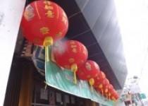 Pekan Budaya Tionghoa PBTJ Ke 12…