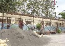Proyek Bansos SD Gunungkidul 2014-2015…
