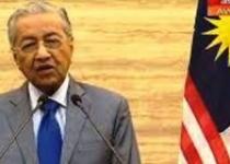 Perdana Mentri Malaysia Mahatir…