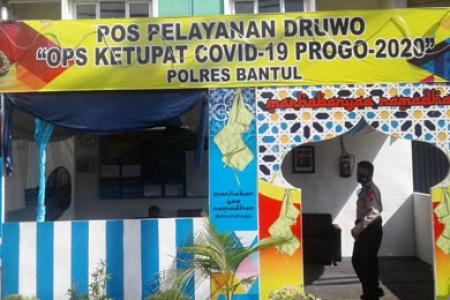 Arus Lalin Ring Road Selatan Normal 'Wabup Bantul  Silaturohim Idul Fitri NON open House